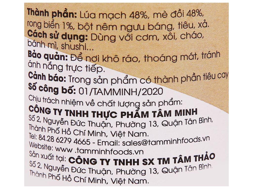 Gia vị rắc cơm lúa mạch rong biển Tâm Minh hũ 100g 3