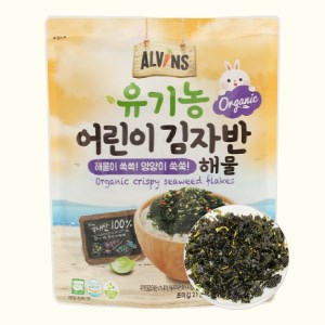 Rong biển rắc cơm hữu cơ Alvins vị hải sản gói 21g