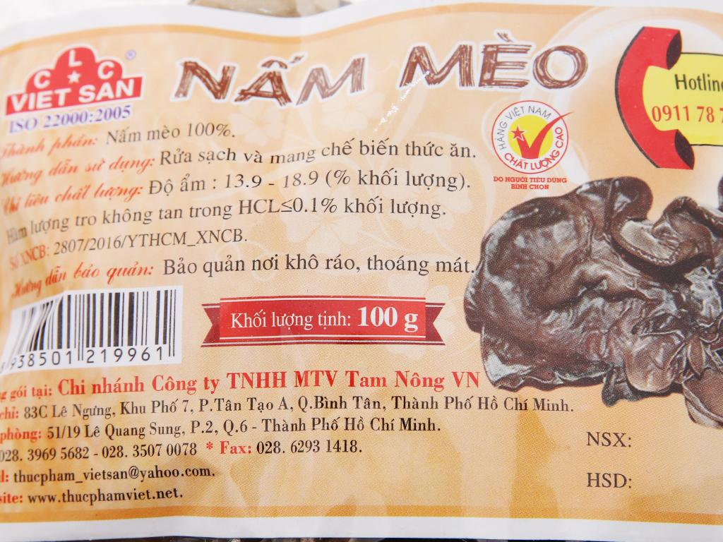 Nấm mèo đen Việt San gói 100g 4