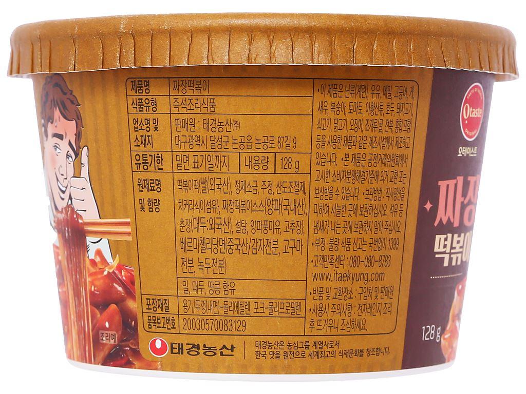 Bánh gạo topokki và miến ăn liền Otaste vị sốt jajang tô 128g 2