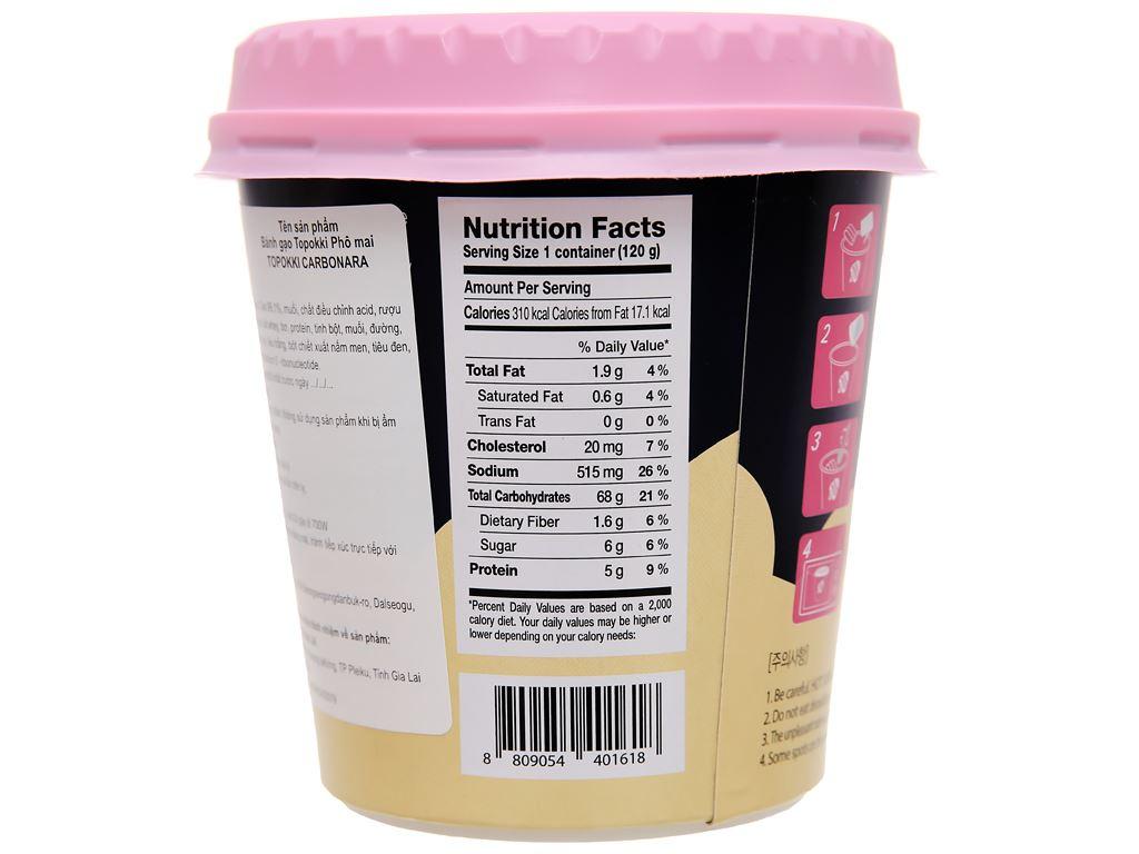 Bánh gạo Pink Rocket Topokki vị phô mai ly 120g 3