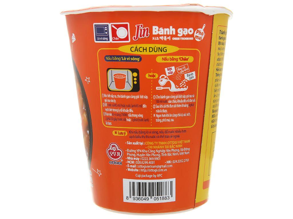 Bánh gạo tokbokki Ottogi Jin vị phô mai ly 82g 3
