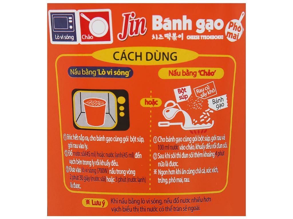 Bánh gạo tokbokki Ottogi Jin vị phô mai ly 82g 6
