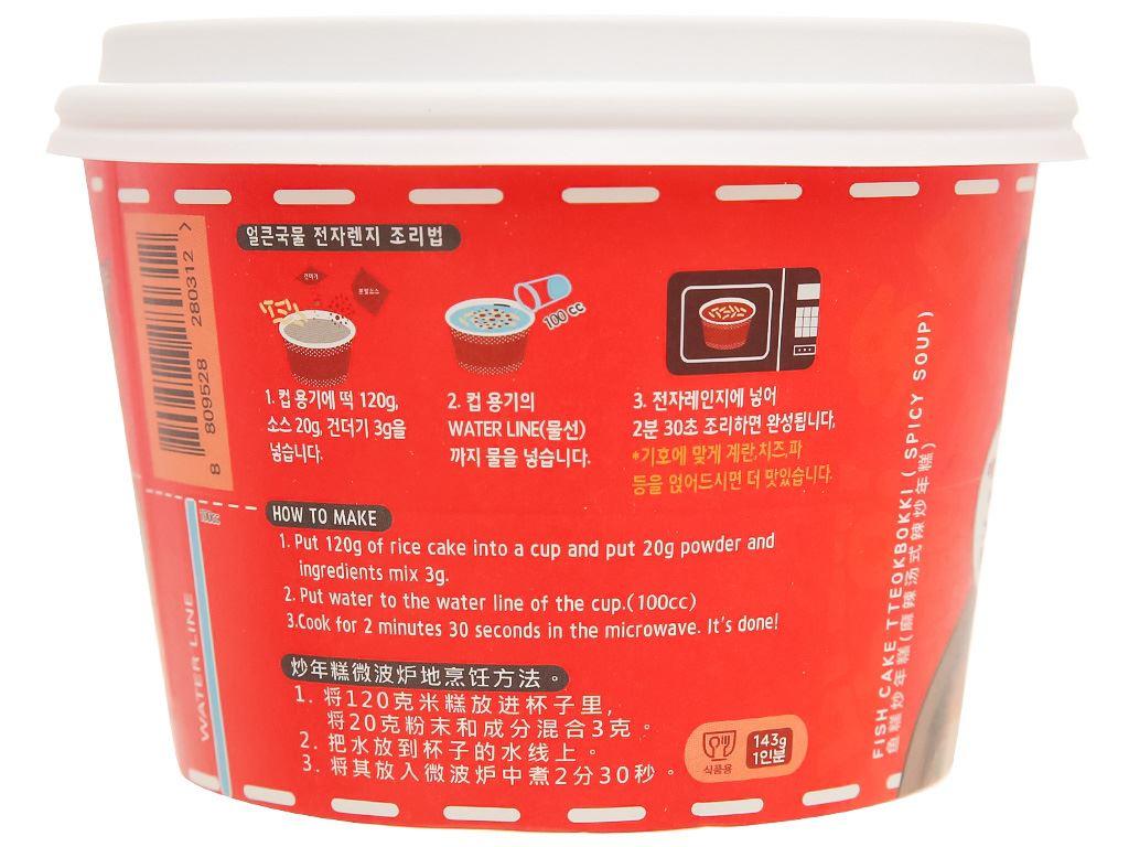 Bánh gạo chả cá Phúc Thịnh Food vị cay hộp 143g 3