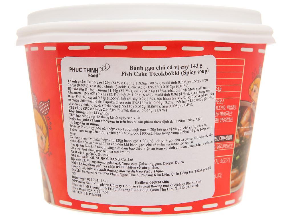 Bánh gạo chả cá Phúc Thịnh Food vị cay hộp 143g 4