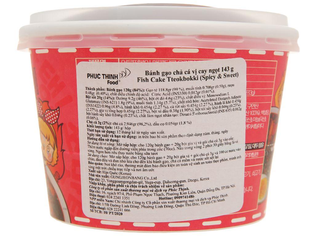Bánh gạo chả cá Phúc Thịnh Food vị cay ngọt ly 143g 4