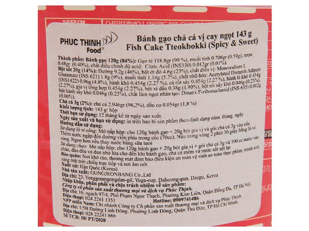 Bánh gạo chả cá Phúc Thịnh Food vị cay ngọt ly 143g 5