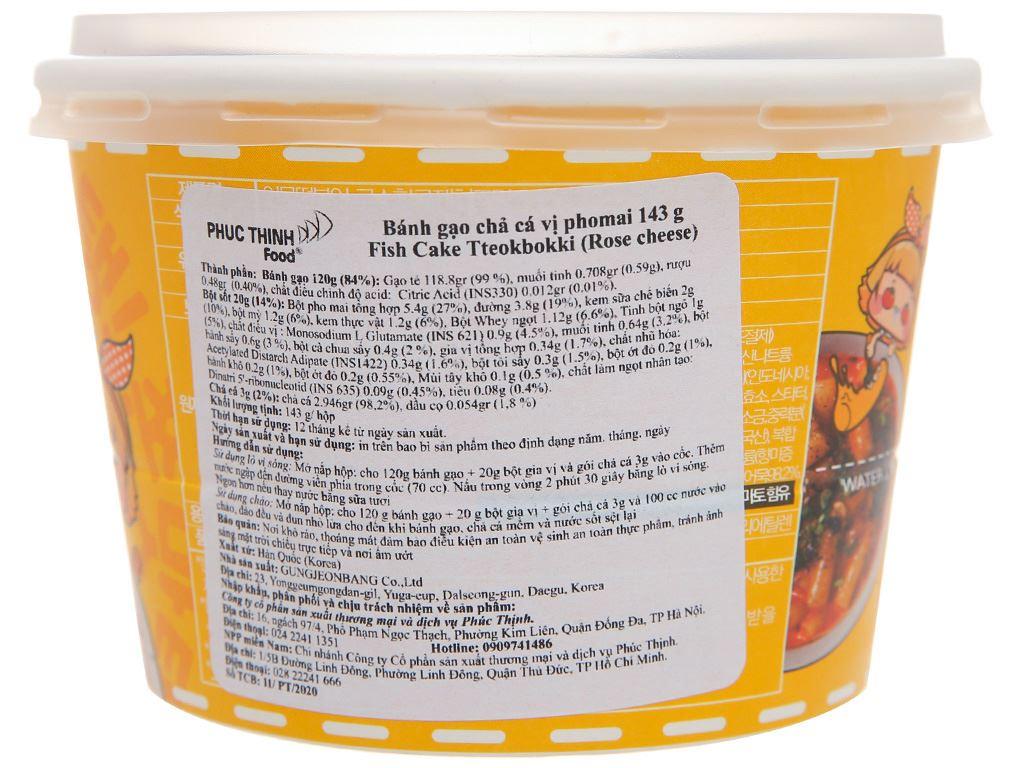Bánh gạo chả cá Phúc Thịnh Food vị phô mai hộp 143g 4