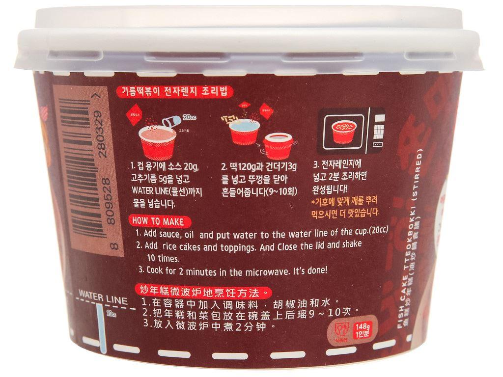Bánh gạo chả cá Phúc Thịnh Food xốt dầu mè hộp 148g 3
