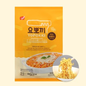 Bánh gạo rapokki Yopokki vị phô mai gói 260g