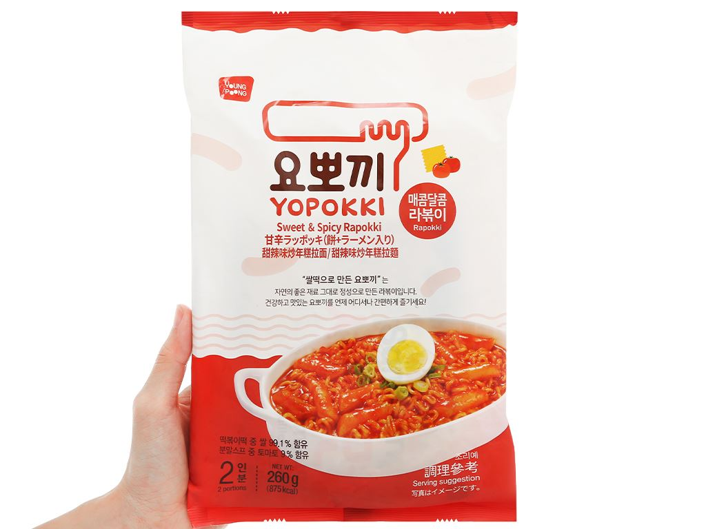 Bánh gạo rapokki Yopokki vị cay ngọt gói 260g 4
