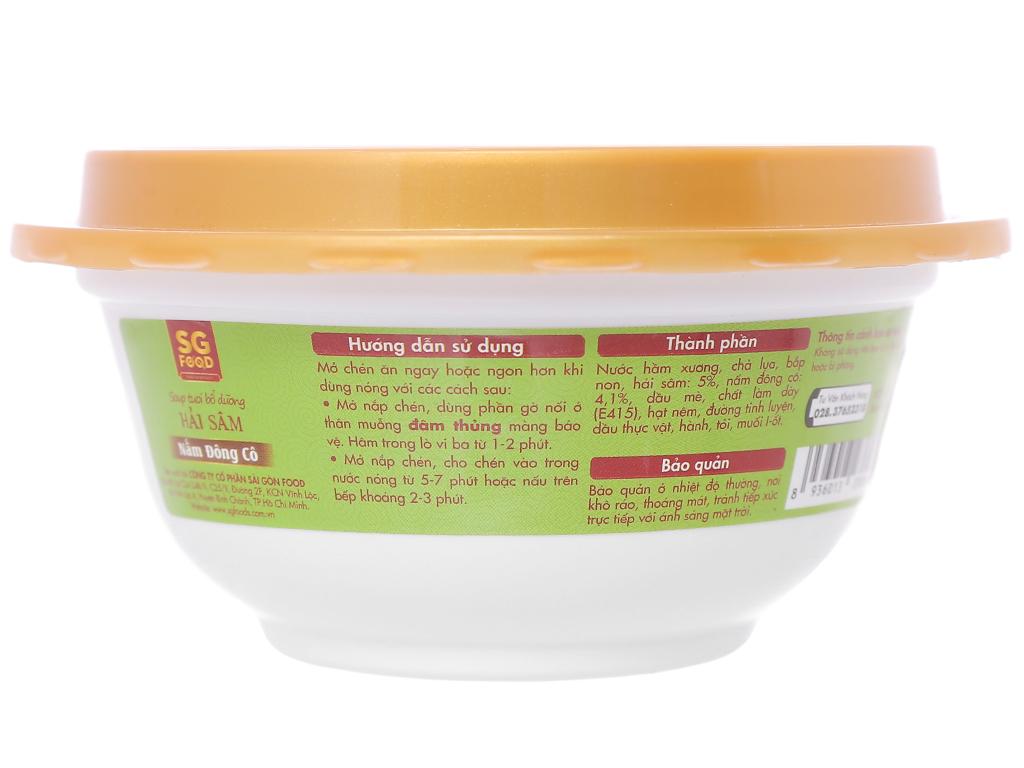 Soup tươi hải sâm nấm đông cô SG Food hộp 240g 2