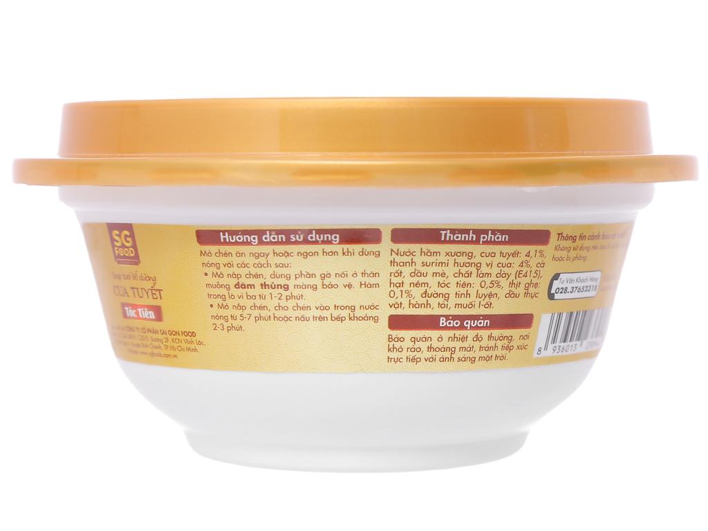 Soup tươi cua tuyết tóc tiên SG Food hộp 240g 3
