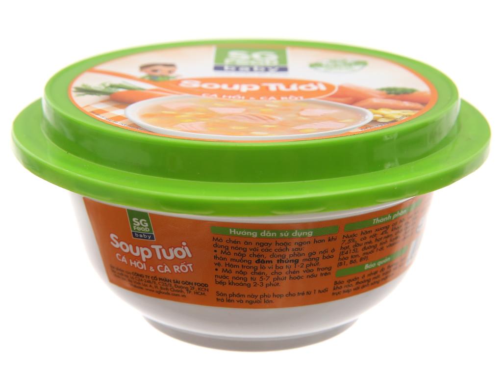 Soup tươi cá hồi và cà rốt SG Food hộp 240g 2