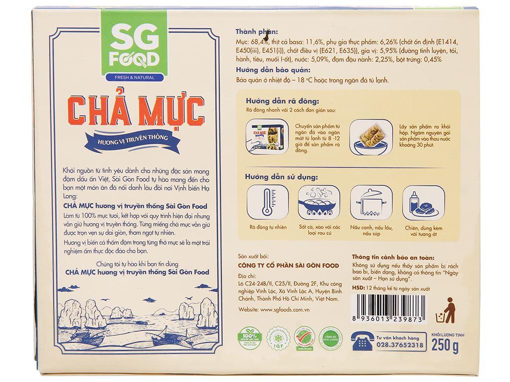 Chả mực hương vị truyền thống SG Food gói 250g 2
