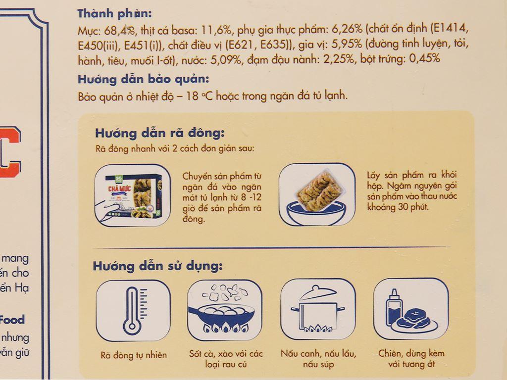 Chả mực hương vị truyền thống SG Food gói 250g 3