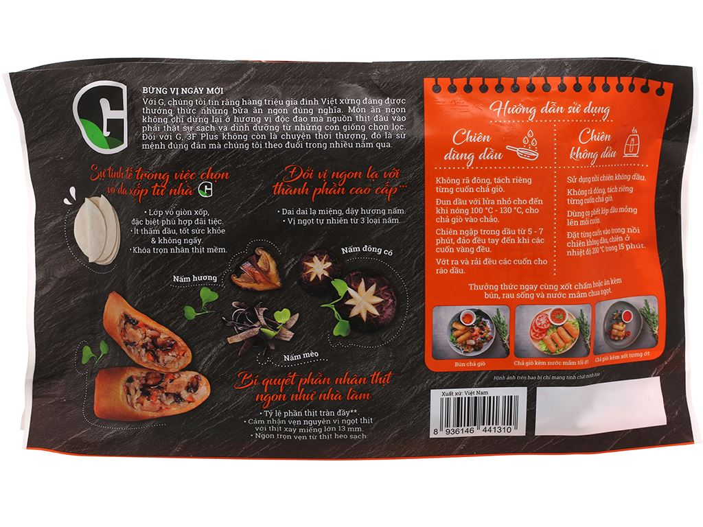 Chả giò thịt nấm tam vị G Kitchen 400g 2