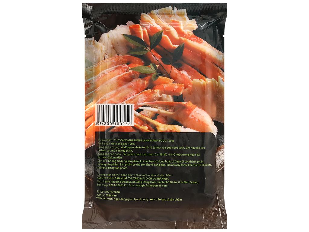 Thịt càng ghẹ đông lạnh Mama Food gói 150g 2