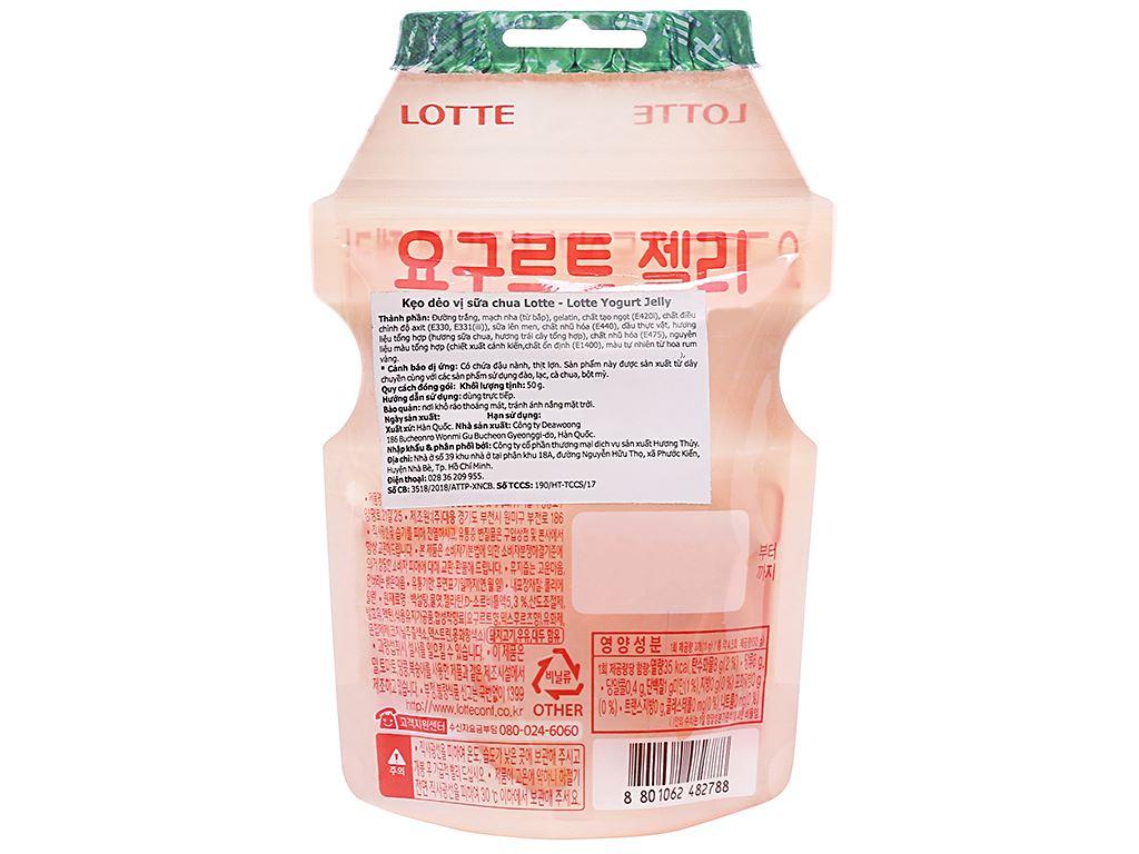 Kẹo dẻo vị sữa chua Lotte gói 50g 2