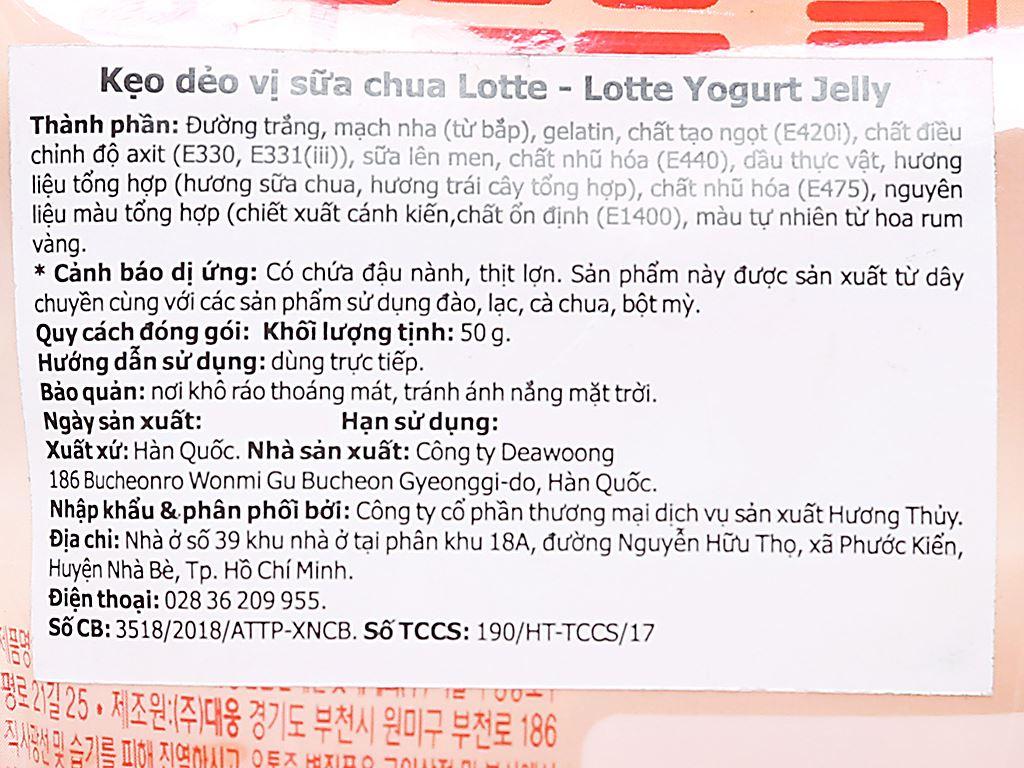 Kẹo dẻo vị sữa chua Lotte gói 50g 4