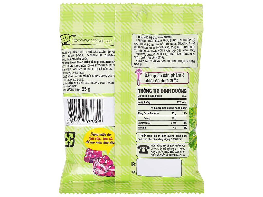 Kẹo dẻo vị nho đỏ Orion Gummi gói 55g 2