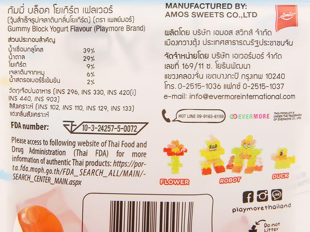 Kẹo dẻo xếp hình vị sữa chua Play More gói 64g 3