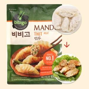 Bánh xếp Hàn Quốc nhân thịt Bibigo gói 175g