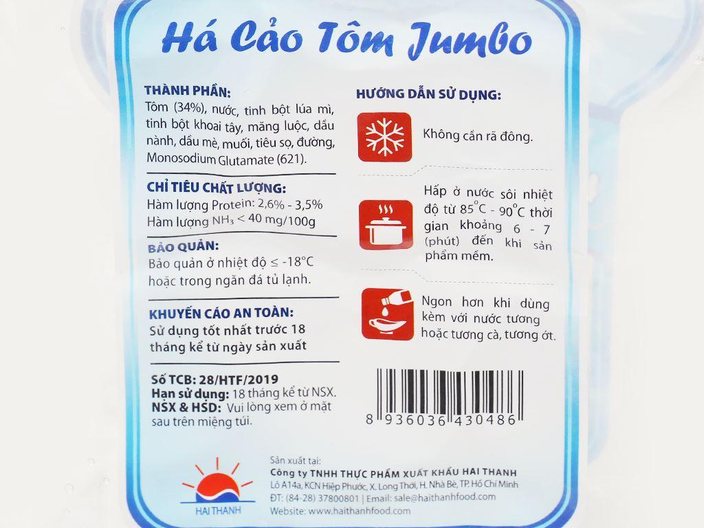 Há cảo tôm Jumbo Hai Thanh khay 300g 4