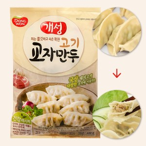 Há cảo Meat Dumpling for Boiling Dong Won 600g