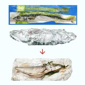 Cá saba tẩm tiêu xanh SG Food gói 500g