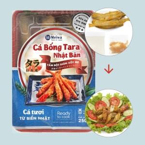 Cá bống Tara tẩm bột giòn xốt me Meiwa khay 250g