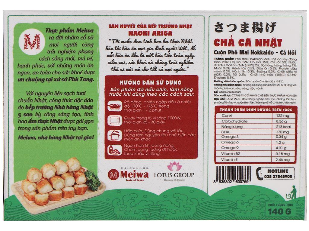 Chả cá Nhật cuộn phô mai vị cá hồi Meiwa hộp 140g 3