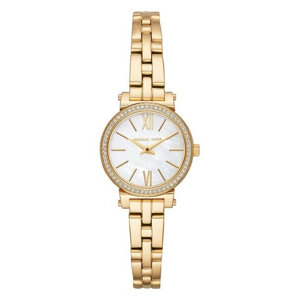 Đồng hồ Nữ Michael Kors MK3833