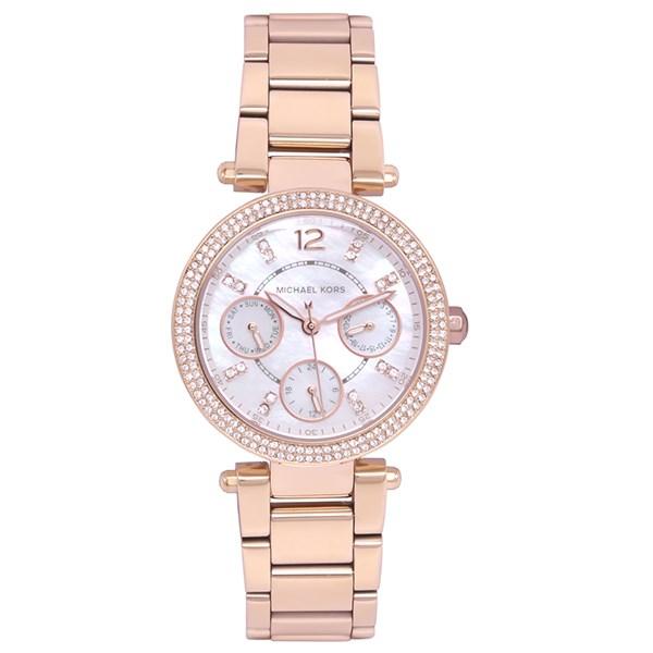 Đồng hồ Nữ Michael Kors MK5616
