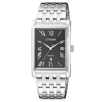 Đồng hồ Nam Citizen BH3000-50E