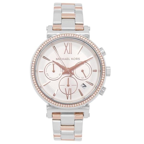 Đồng hồ Nữ Michael Kors MK6558