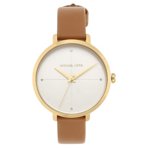Đồng hồ Nữ Michael Kors MK2779