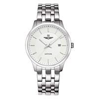 Đồng hồ Nam SR Watch SG7332.1102