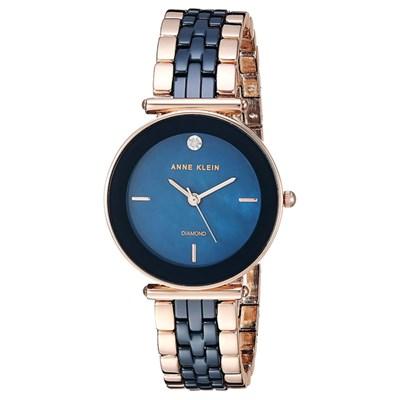 Đồng hồ Nữ Anne Klein AK/3158NVRG - Đính kim cương