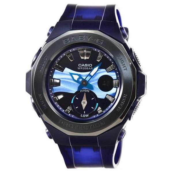 Đồng hồ Nữ Baby-G BGA-220B-2ADR