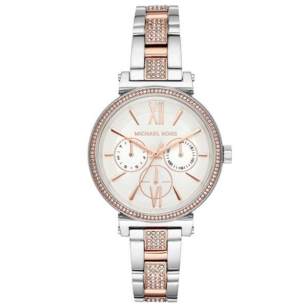Đồng hồ Nữ Michael Kors MK4353