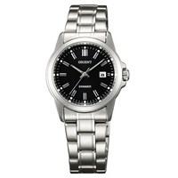 Đồng hồ Nữ Orient SSZ3W003B0