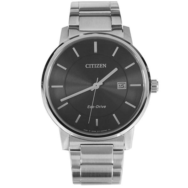 Đồng hồ Nam Citizen BM6750-59E