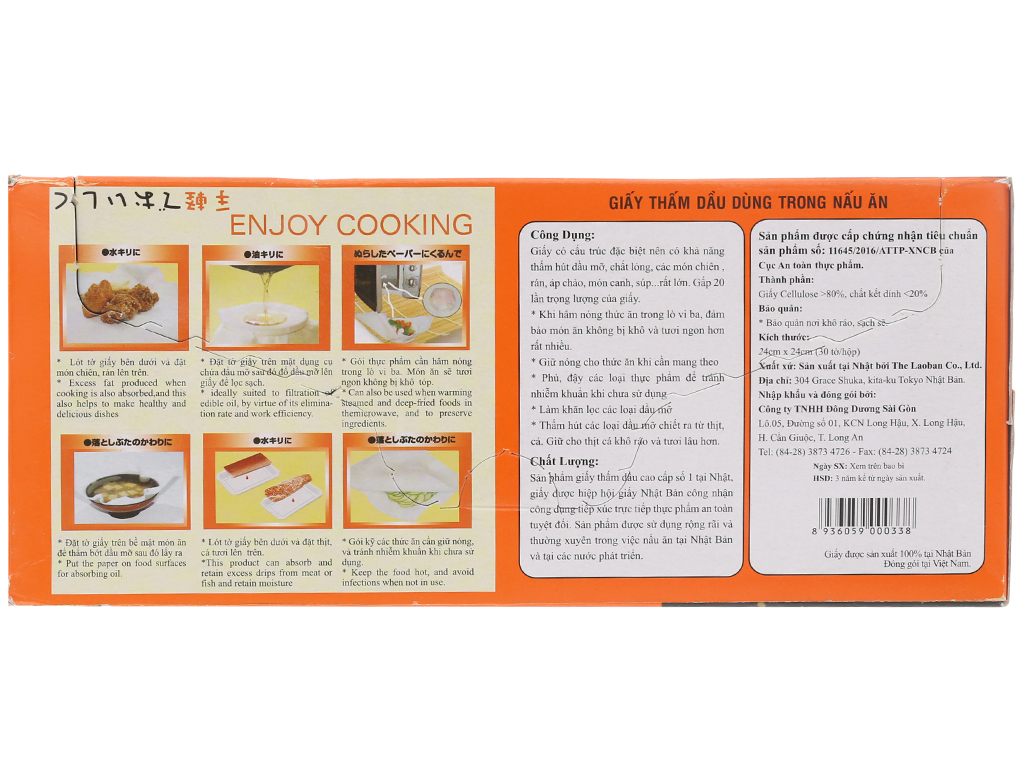 Giấy thấm dầu 24 x 24cm Kokusai (30 tờ) 5