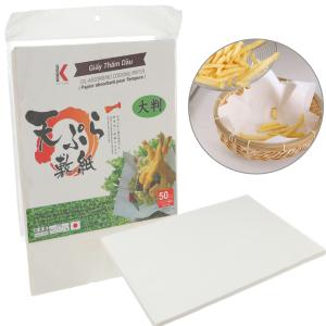 Giấy thấm dầu Kokusai 30.9x22cm (50 tờ)