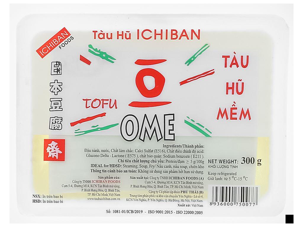 Tàu hũ mềm Ome Ichiban hộp 300g 1