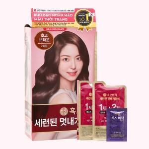 Kem nhuộm tóc Re-En phủ bạc màu nâu chocolate hộp 2 gói 128g