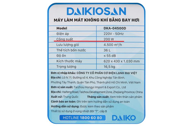 Công suất cao - Quạt điều hoà Daikiosan DKA-04500D