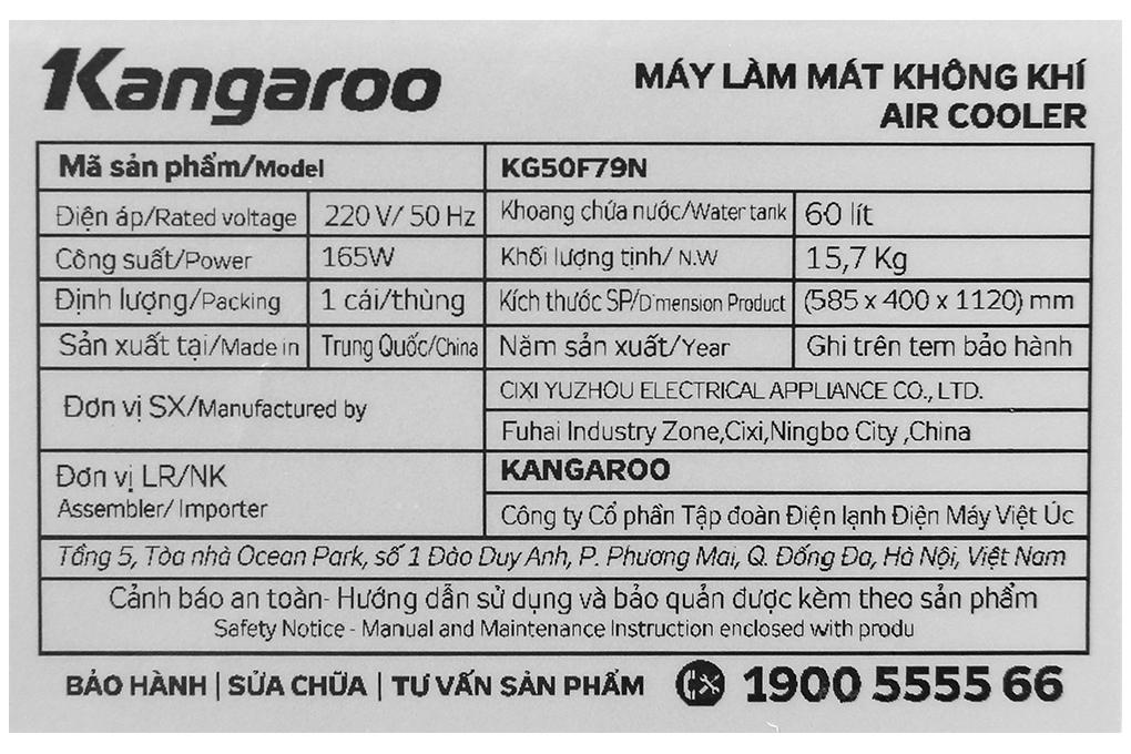 Công suất - Quạt điều hòa Kangaroo KG50F79N