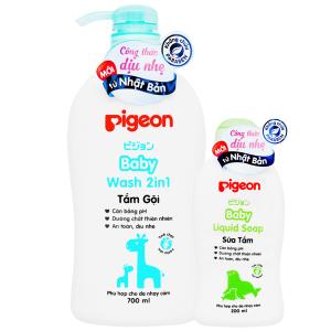 Tắm gội cho bé Pigeon chiết xuất Jojoba 700ml